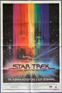 Star Trek The Motion Picture Poster Original One Sheet Teaser 1979 Bob Peak Art