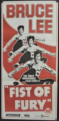 Fist Of Fury Poster Original Daybill FIRST RELEASE 1973 Bruce Lee Martial Arts
