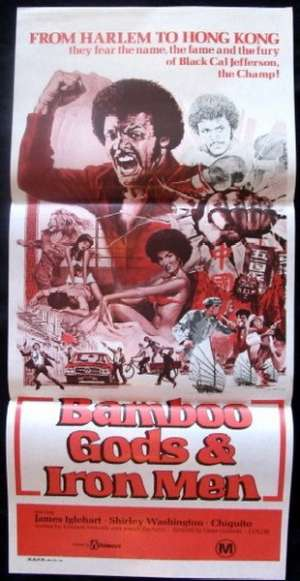 Bamboo Gods & Iron Men Daybill Movie poster