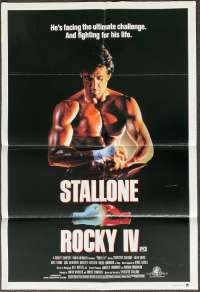 Rocky IV movie poster One Sheet Sylvester Stallone Dolf Lundgren Boxing