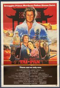 Tai-Pan One Sheet Australian Movie poster