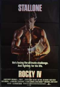 Rocky IV movie poster One Sheet USA International Sylvester Stallone Boxing