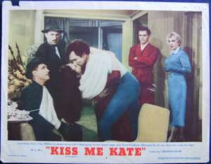 Kiss Me Kate - Hollywood Classic Lobby Card No 5