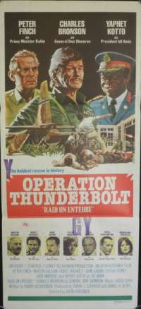 Operation Thunderbolt: Raid on Entebbe Poster Charles Bronson Vintage Daybill