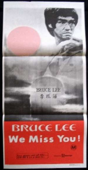 Bruce Lee We Miss You Poster Original Daybill 1977 Lei Hsiao Lung Martial Arts
