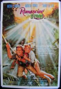 Romancing The Stone One Sheet Australian Movie poster