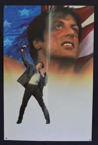 Rocky 5 Advance Daybill movie poster Sylvester Stallone Boxing