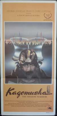 Kagemusha 1980 Akira Kurosawa Shadow Warrior Daybill movie poster