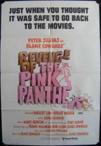 Revenge Of The Pink Panther One Sheet Australian Movie poster