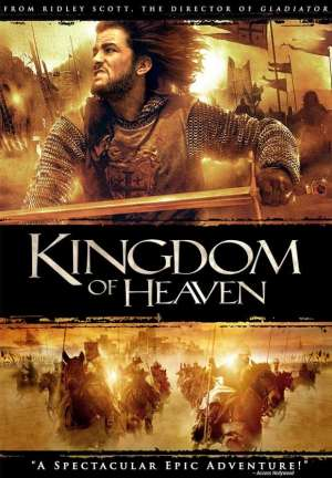The Kingdom Of Heaven (2005) Film Review