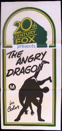 The Angry Dragon Daybill movie poster Kung Fu Martial Arts Fox art