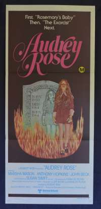Audrey Rose Movie Poster Original Daybill 1977 Anthony Hopkins Marsha Mason