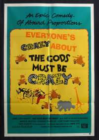 The Gods Must Be Crazy 1980 One Sheet movie poster alternate artwork