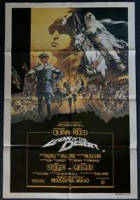 Lion Of The Desert Poster Original One Sheet 1981 Anthony Quinn Oliver Reed