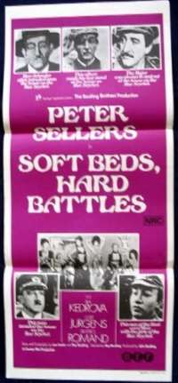 Soft Beds, Hard Battles - Peter Sellers Daybill Movie poster