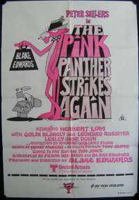 The Pink Panther Strikes Again 1976 Peter Sellers One Sheet movie poster