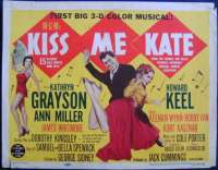 Kiss Me Kate - Hollywood Classic Lobby Card No 1