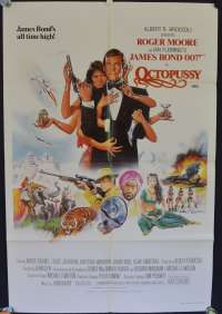 Octopussy movie poster Roger Moore James Bond One Sheet