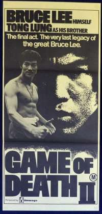 Game Of Death II 1981 aka Tower Of Death Daybill movie poster Bruce Lee
