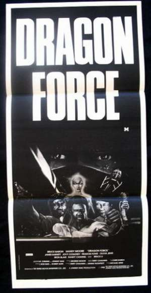 Dragon Force  Daybill Movie poster Bruce Baron