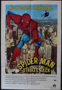 Spiderman Strikes Back Poster Original One Sheet 1978 Nicholas Hammond Superhero