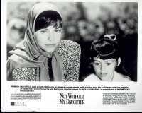 Not Without My Daughter 1991 Movie Still Sally Field Alfred Molina