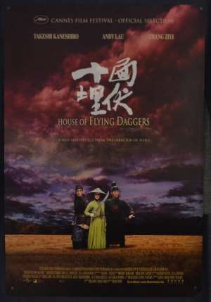House Of Flying Daggers Poster Original One Sheet 2004 Andy Lau Martial Arts